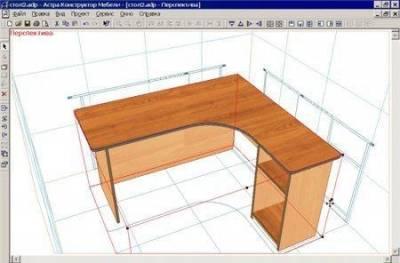Раскрой корпусной мебели