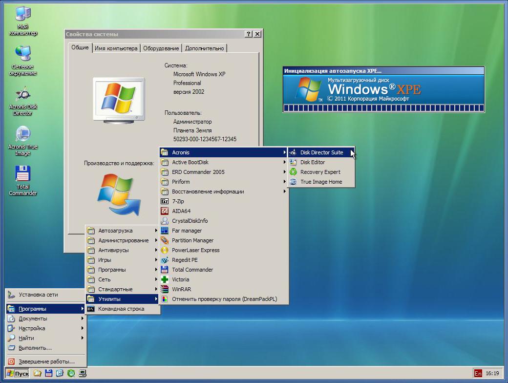 Как windows xp сделать мультизагрузочным